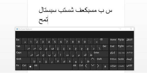 Cara Mengubah Keyboard Ke Bahasa Arab Di Windows 10 Bacolah Com