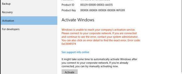 Cara Mengatasi Product activation failed pada Windows 10